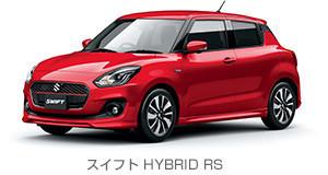 スイフト HYBRID RS.jpg
