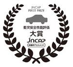 JNCAP ファイブスター賞.jpg